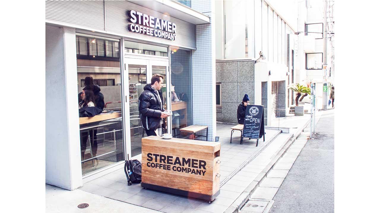 Steamer Coffee Company